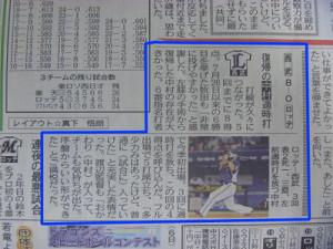 2013-09-08nakamura
