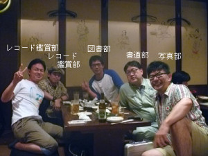 2014-08-12chukyio