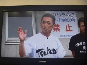 2014-09-21chukyo01