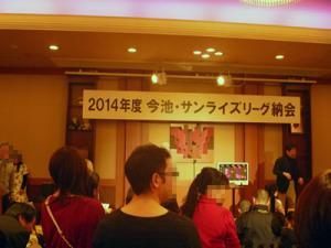 2014-11-21noukai