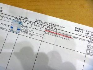 2015-11-16yabu
